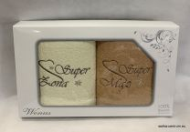 Komplet Ręczników 2 Częściowy (70x140cm/3 kompletów)