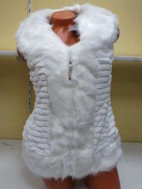 Kamizelka damska zimowa (S-XL/4szt)