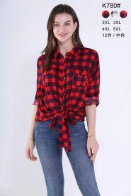 Koszula z chiński (2XL-5XL/12szt)