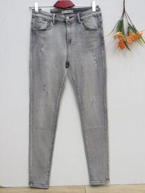 Spodnie Jeansowe Damskie (40-50/10szt)
