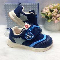 Buty sportowe na rzepy chłopięce (26-30/10P)