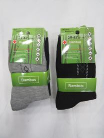 Skarpetki BAMBOO męskie(40-46/40P)