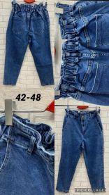 Spodnie Jeansowe damskie (42-48/10szt)