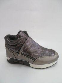 OCIEPLANE buty sportowe(36-42/12p)