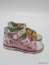 Sandały Dziewczęce (19-24/16P)