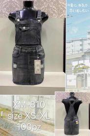 Ogrodniczki jeansowe damska (XS-XL/10szt)
