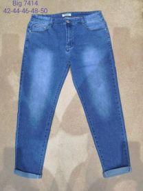 Spodnie Jeansowe Damskie (42-50/10szt)