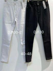 Spodnie Jeansowe Damskie (40-48/10szt)