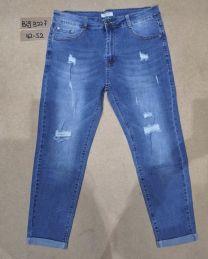 Spodnie Jeansowe Damskie (42-52/10szt)