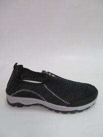 Buty sportowe wsuwane męskie (41-46/12P)