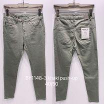 Spodnie Jeansowe Damskie (40-50/12szt)