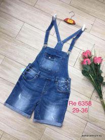 Ogrodniczki jeansowe damska  (29-36/10 szt )
