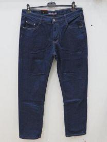 Spodnie Jeansy meskie ocieplane (34-38/10szt)