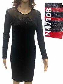 Sukienka z chiński (S-L/12szt)