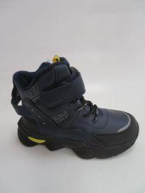 OCIEPLANE buty sportowe na rzepy chłopięce (31-36/12p)