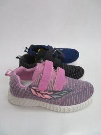 Buty sportowe na rzepy chłopięce i dziewczynka (32-37/18P)