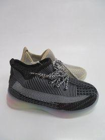 Buty sportowe wiązane chłopięce i dziewczynka (26-31/18P)
