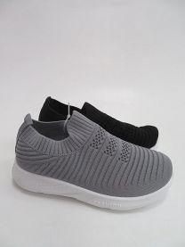 Buty sportowe wsuwane chłopięce (28-33/18P)