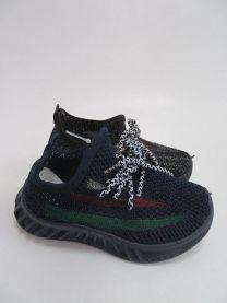 Buty sportowe wiązane chłopięce (28-33/18P)