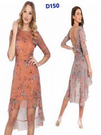 Sukienka z chiński (S-L/10szt)