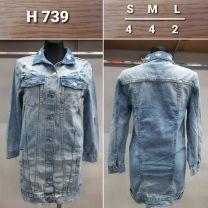 Kurtka jeansowa damska (S-L/10szt)