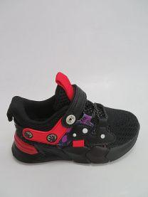 Buty sportowe na rzepy chłopięce (26-31/8P)