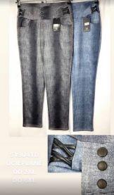 Spodnie z chiński (2XL-6XL/12szt)