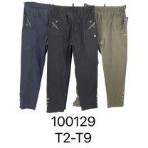 Spodnie Eleganckie Damskie (T2-T9/8szt)