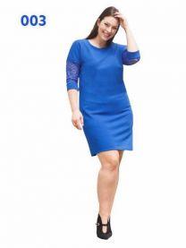 Sukienka z chiński (44-50/5szt)