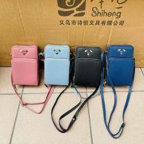 Mini torebki na telefonu (uniwersalny/12szt)