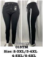 Spodnie damskie (2XL-6XL/12szt)