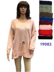 Bluzy bez kaptura damskie (M-3XL/10szt)