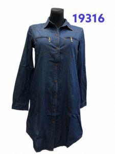 Sukienka z chiński (M-3XL/5szt)