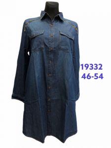Sukienka z chiński (46-54/5szt)