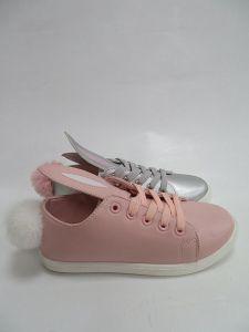 Buty sportowe wiązane dziewczynka (31-36/18P)