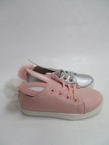 Buty sportowe wiązane dziewczynka (25-30/18P)